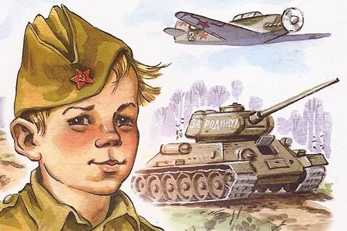 Объявлены победители конкурса чтецов «Дети говорят о войне» 2018 г.