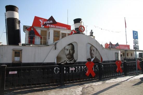 Лекция в музее-пароходе «Св. Николай»