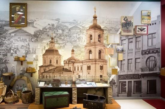 В Красноярске прошел семинар для руководителей ведомственных музеев