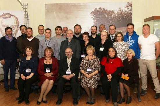 Международная конференция «Междисциплинарные исследования в археологии, этнографии и истории Сибири»
