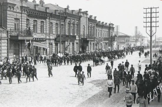 Альбом «Л.Ю. Вонаго – фотограф на выезд» издан в Красноярске