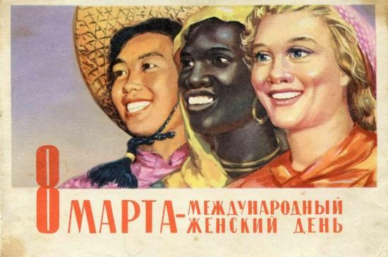 График работы Красноярского краевого краеведческого музея в праздничные дни