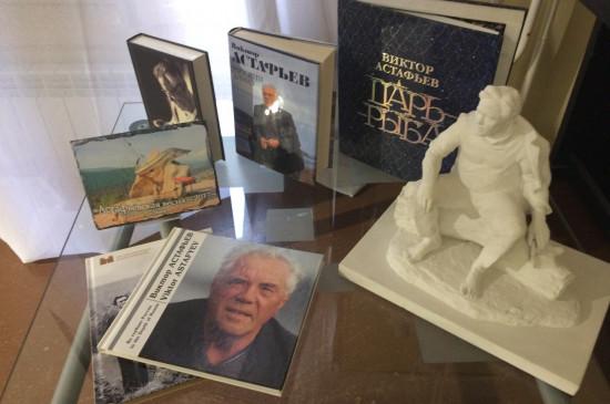 Фестиваль визуальных искусств «Астафьев. Читать и видеть»  в Литературном музее