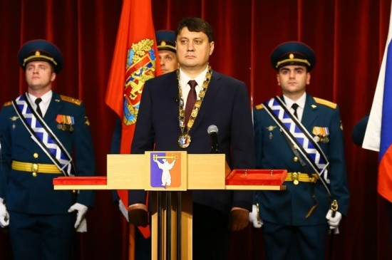 Хронограф Красноярского края за III квартал 2017 года