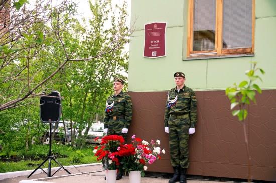 В Красноярске установили мемориальную доску, посвященную Валерию Михайловичу Зубову, бывшему губернатору Красноярского края