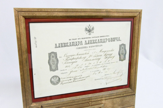 Проект «Что расскажет нам предмет»: «Подорожная грамота № 1375 купца II гильдии Юдина Г.В.»
