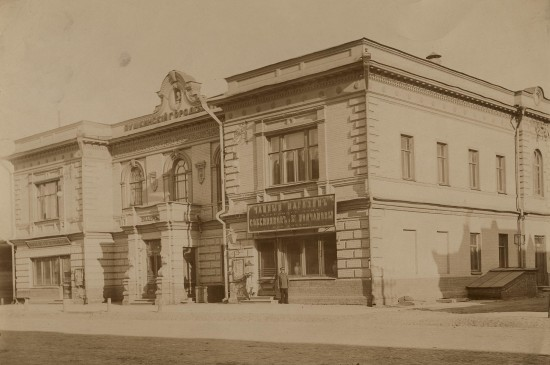 Лекция «Духовное развитие в Енисейской губернии в начале XX века»