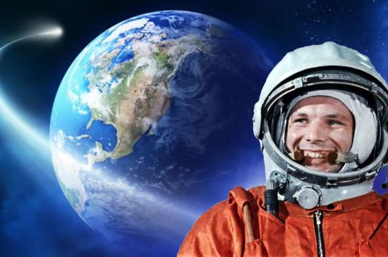 «Поехали!»: выставка к 60-летию полёта в космос Юрия Гагарина