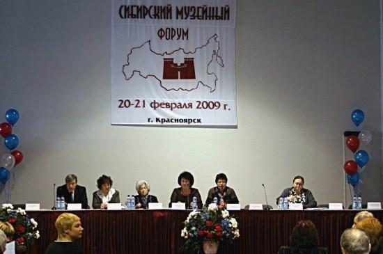 Хроника музейной жизни XXI века: 2009 год