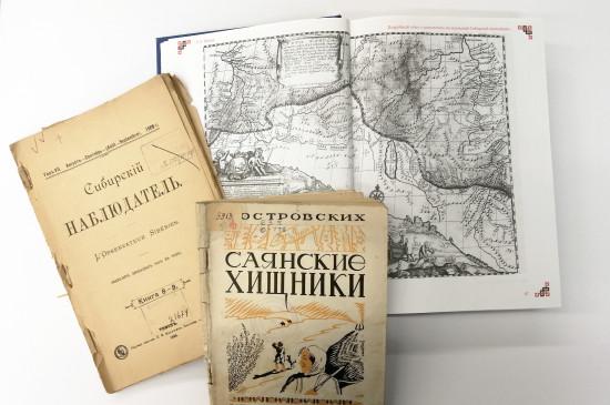 В библиотеке краеведческого музея открылась выставка к 150-летию этнографа Петра Островских