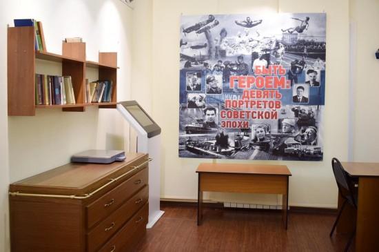 Быть Героем: девять портретов советской эпохи