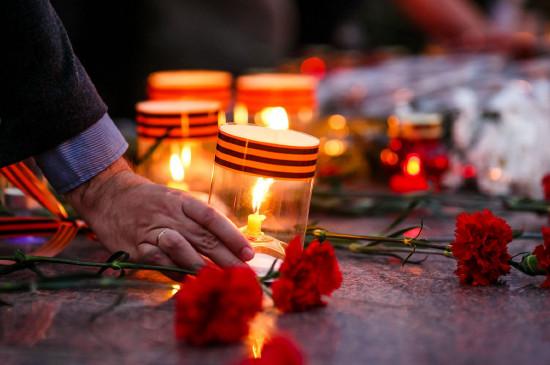 В День памяти и скорби ежегодная акция «Свеча памяти» пройдет в онлайн-формате