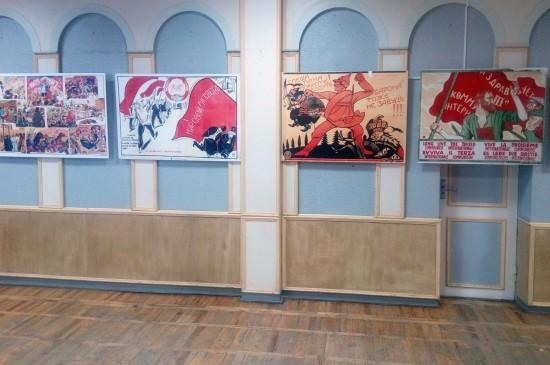 Передвижная выставка «Уроки революции»