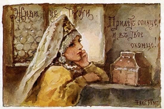 """""""Штучные истории: открытка"""""""