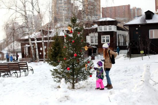 Зимний праздник «Варежка»