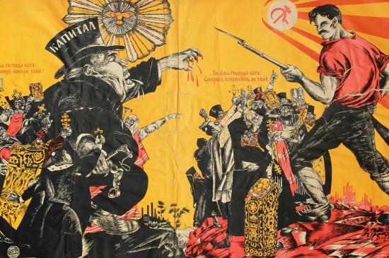 Красноярск — 1920. Выпуск №38 «Государство и церковь»