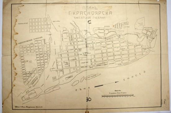 Картография