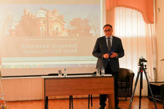 Директор Иркутского областного краеведческого музея презентовал свой музей на «Точке притяжения»