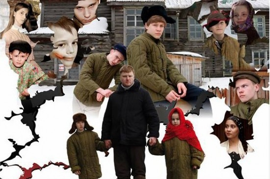 Премьера спектакля «Трещина» по повести В.П. Астафьева