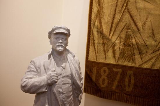 «Образ Ленина»