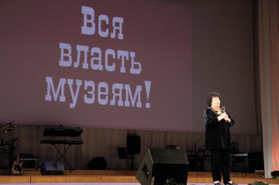 Хроника музейной жизни XXI века: 2012 год