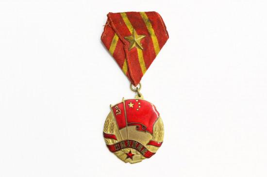 Проект «Что расскажет нам предмет»: медаль «Китайско-советская дружба»