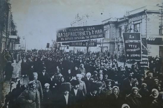 Викторина «Великая российская революция 1917 года в Енисейской губернии и Красноярске»