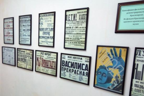 Передвижной музей