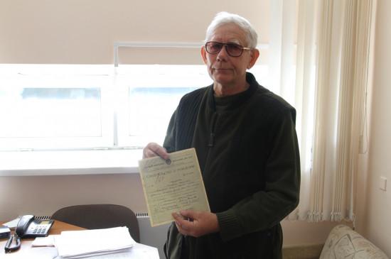 В музей передано свидетельство о рождении Иннокентия Смоктуновского