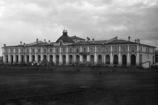 Красноярск — 1920. Выпуск №22 «Музей. Зима — весна 1920»