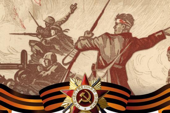 Выставка «Военные судьбы»