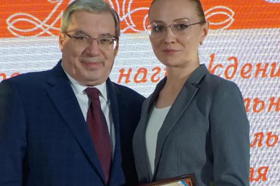 Поздравляем наших коллег с победой в конкурсе!