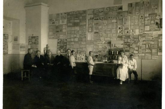 Красноярск — 1920. Выпуск №37 «Долой безграмотность»