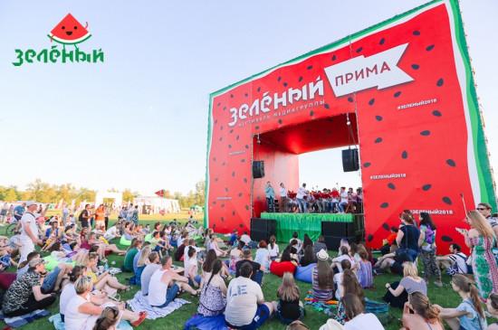 Красноярский краеведческий музей на фестивале «Зелёный 2019»