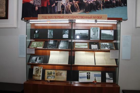 «Год 1920. Первый государственный музей»