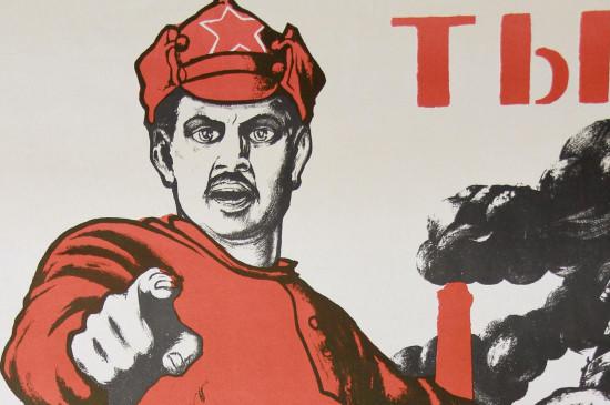 Красноярск — 1920. Выпуск №27 «На Западном фронте без перемен?»