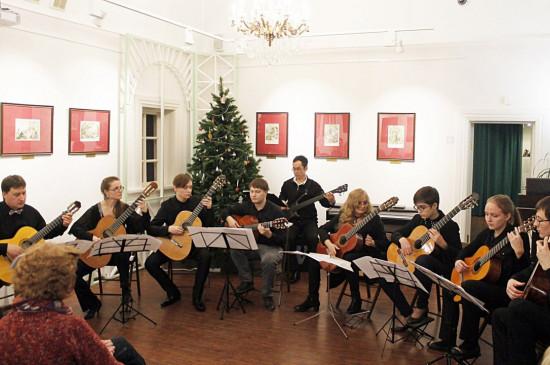 Концерт «Рождество с гитарой»