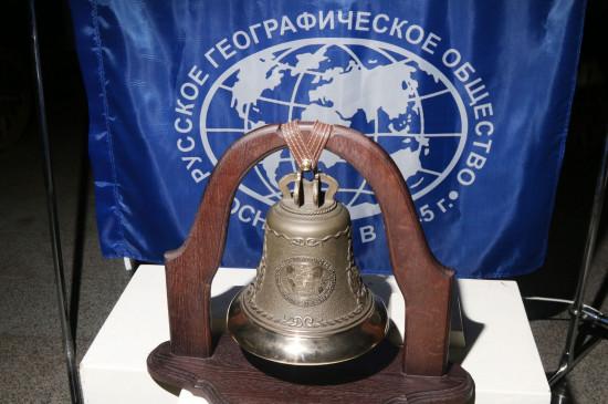 Русскому географическому обществу в Красноярске 120 лет