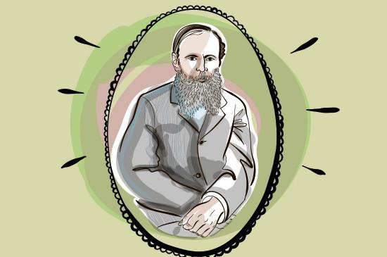 «День рождения FM Достоевского»