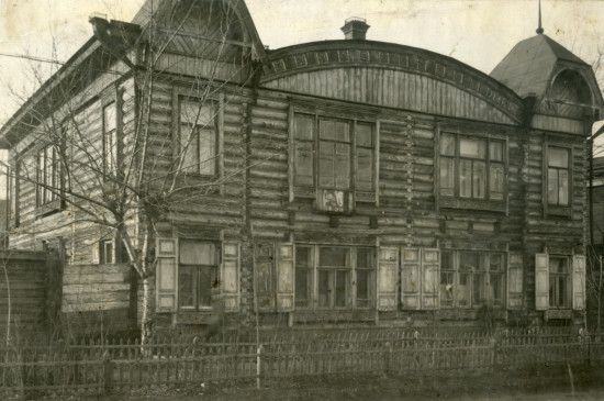 Красноярск — 1920. Выпуск №45 «Народная консерватория»
