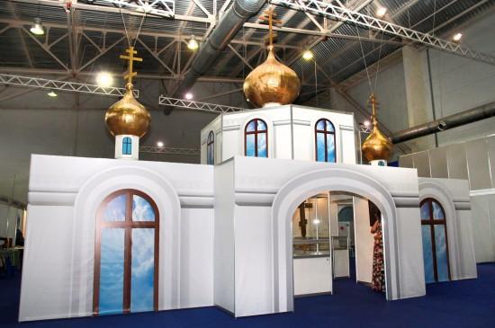 X выставка-ярмарка «Сибирь православная»
