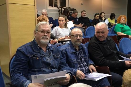 Общее собрание Красноярского краевого отделения Русского географического общества