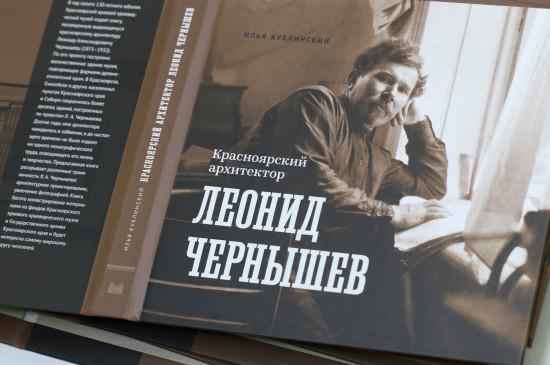 Подведены итоги краевого конкурса «Книга года»