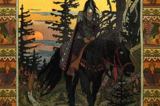 Лекции по русской мифологии
