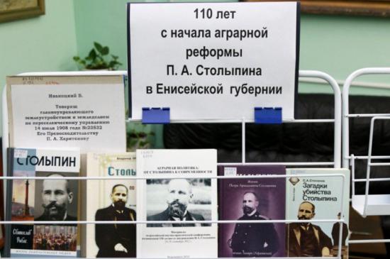 Выставка в научной библиотеке КККМ