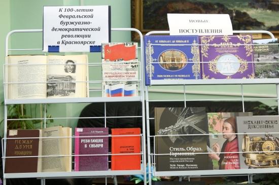 100 лет Февральской буржуазно-демократической революции