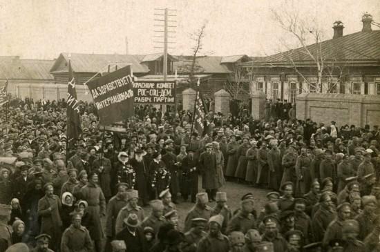 Квиз к 100-летию Революции