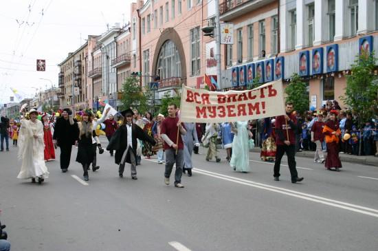 Хроника музейной жизни XXI века. 2005 год