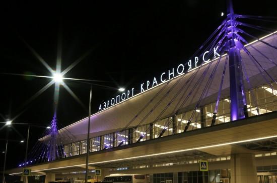 Открытие нового пассажирского терминала международного аэропорта «Красноярск»