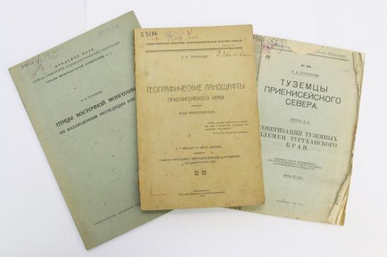 Книжная выставка к 140-летию со дня рождения Аркадия Яковлевича Тугаринова